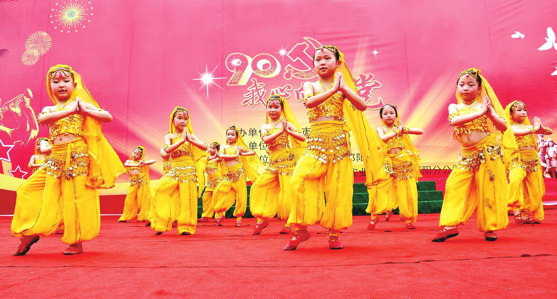 一群活泼可爱的孩子在表演少数民族舞蹈