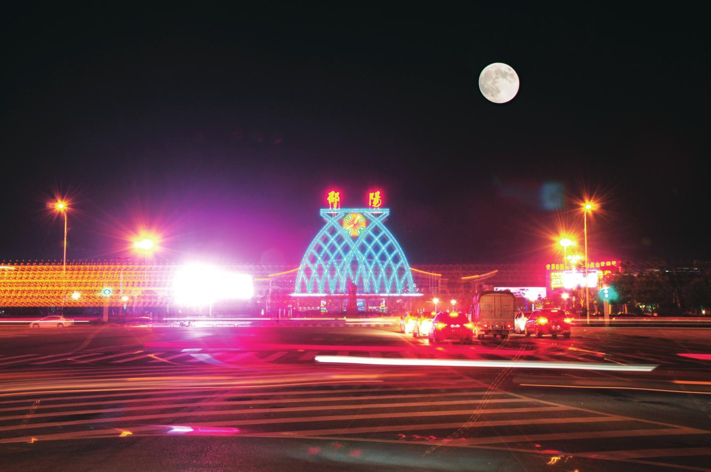 市区邵阳火车站上空的月亮.欧阳德珍摄