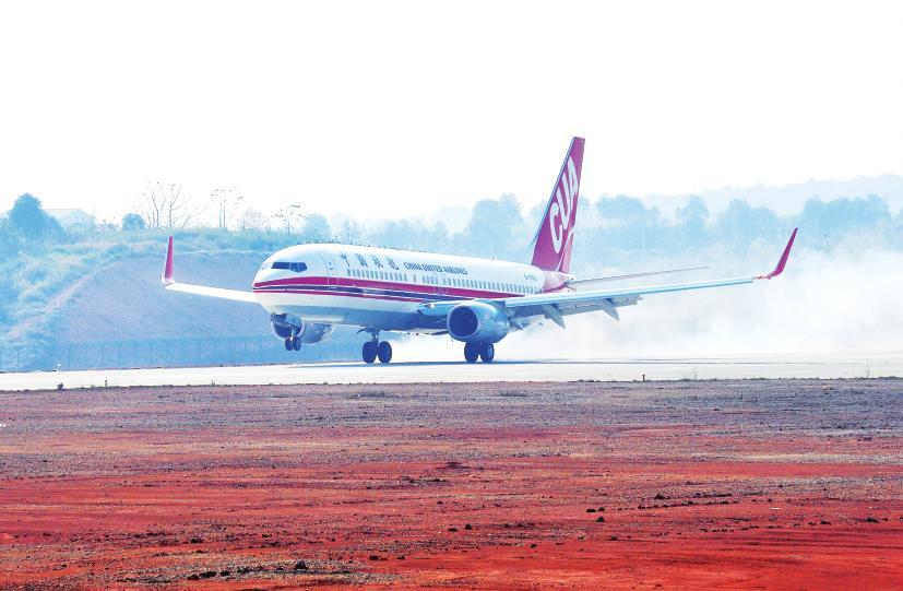 其中衡阳至北京航班每天一班