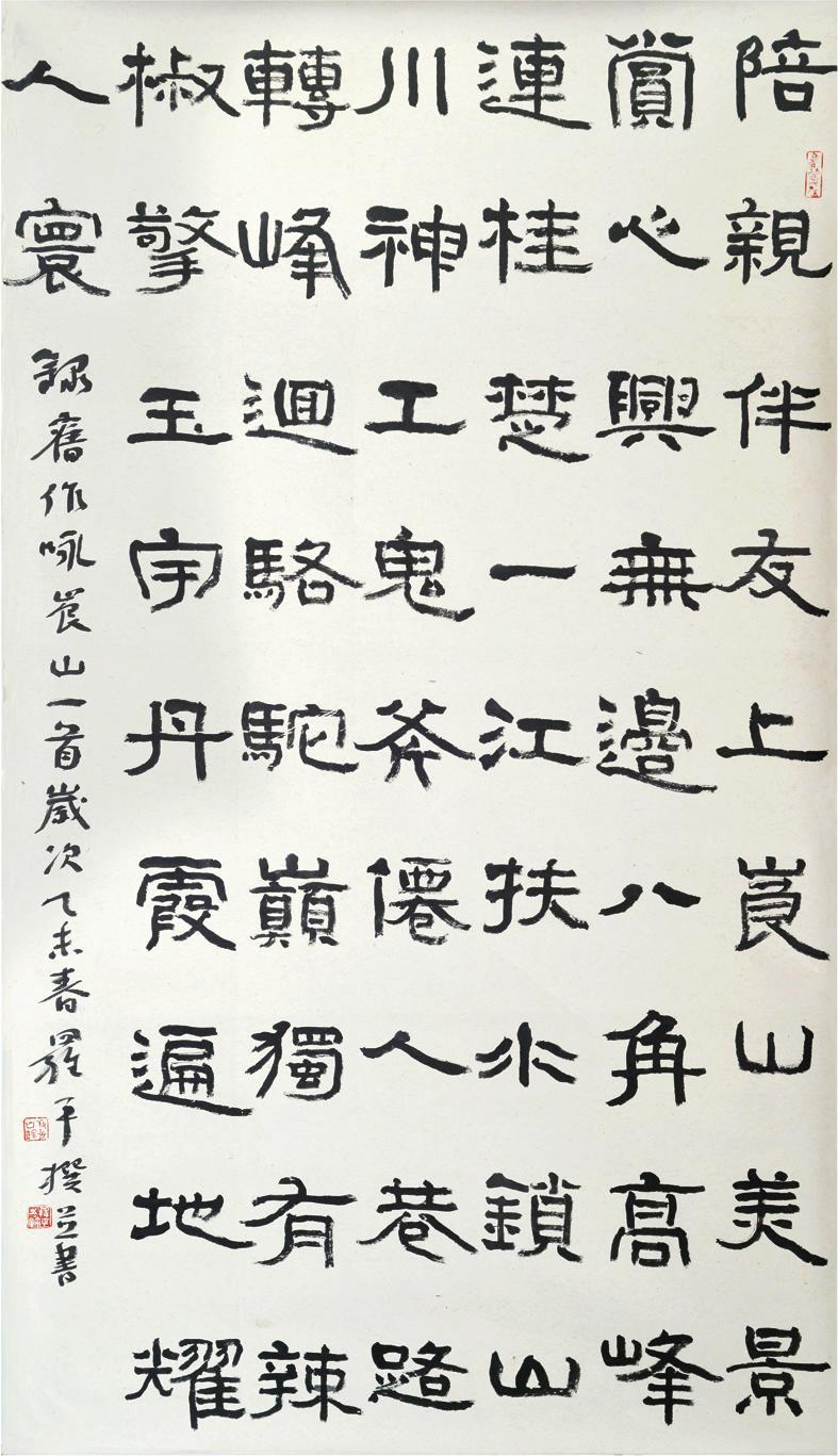 """""""中国梦·劳动美"""""""