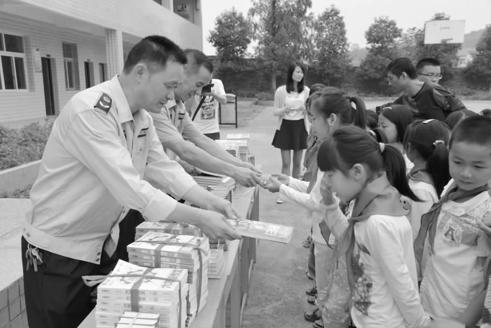 北塔区城管局陈家桥乡柑子塘小学赠送图书