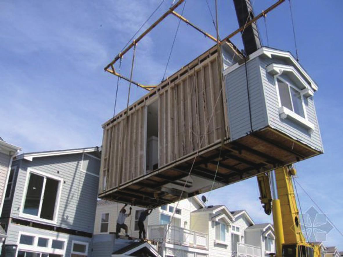 远大可建工业化装配式多高层钢结构技术 专家评审意见