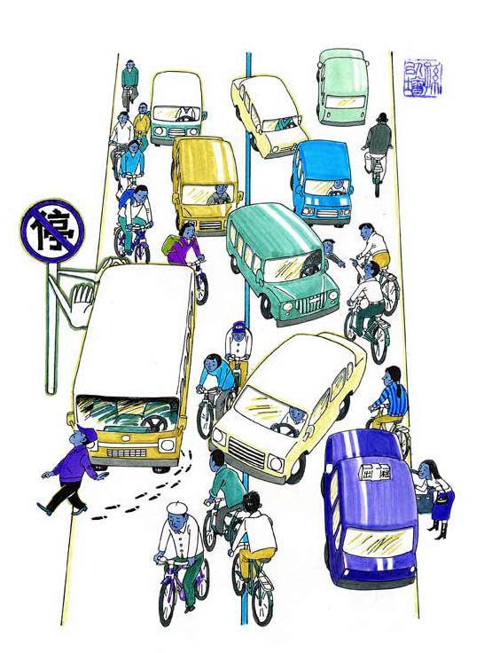 创文明城市交通先行