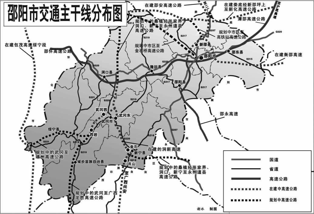 建成通车,加快安邵,包茂高速绥宁段及连接线,娄新高速新邵段,洞新和