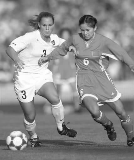 冰岛女子甲级联赛