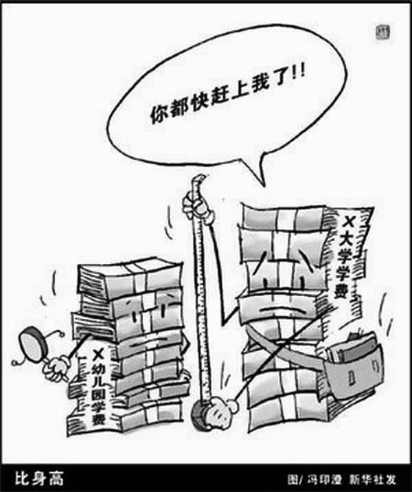 孩子几个月大就上课 、收费贵过MBA 、洋品牌出口转内销在南京 ,针对0-3岁孩子的早教市场越来越疯狂:家长疯狂追捧 ,机构攫取暴利,市场陷阱重重 ,家长追捧和巨额暴利促使早教这一产业急速扩张。 早期教育如何异变为早期培训?早教课程的暴利有多大?背后有哪些陷阱?六一前夕 ,新华视点记者对南京的早教市场进行了深入调查。 起跑焦虑:早期教育成早期培训? 南京的乐乐虽然只有15个月大 ,但已经在一家有美国背景的早教中心有了近一年的上课经历。不能让孩子输在起跑线上 ,别的孩子能上早教 ,我家的也