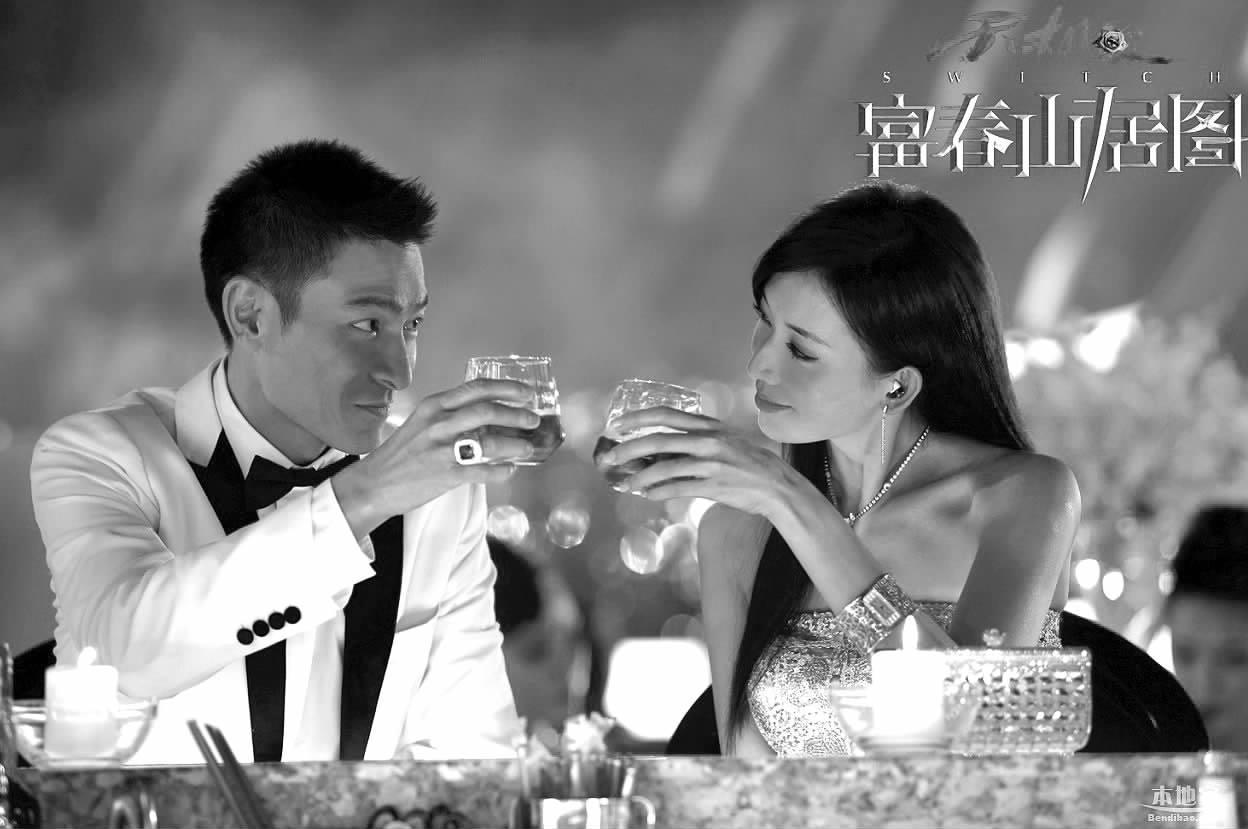 2013 06 13 娱乐新闻 富春山居图 引发 审丑 潮