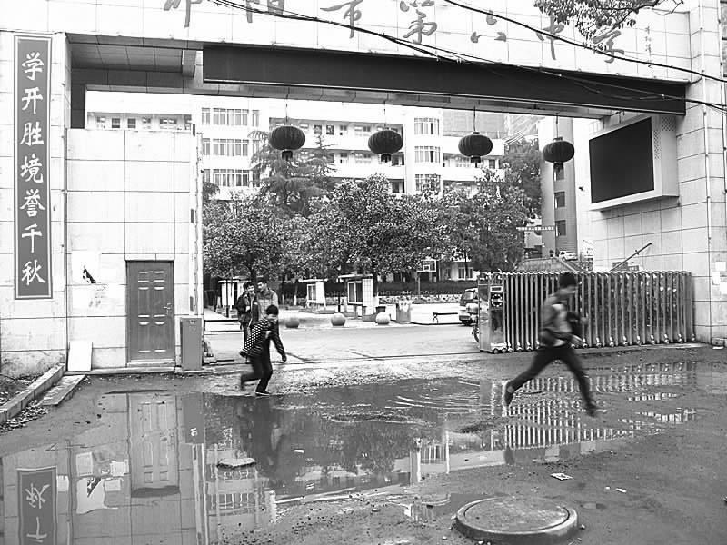 """邵阳市六中门口现另类""""水塘风景"""":泥水满天飞"""