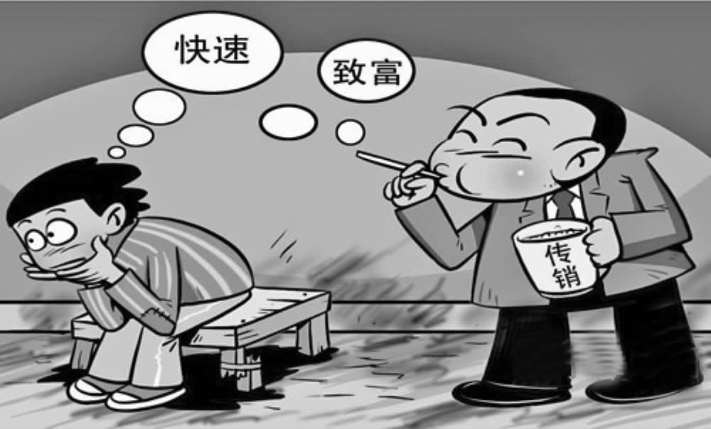 傅姓微信汉字头像